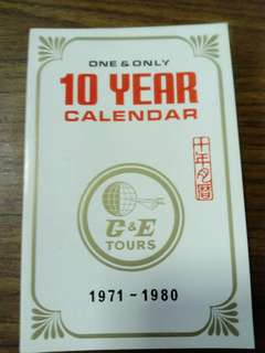 Vintage calendar collectible- 10-yr calendar 1971-1980