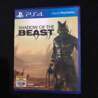 PS4: Shadow of The Beast