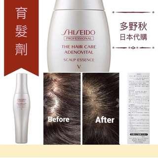 (包郵) 日本製🇯🇵資生堂SHISEIDO 5重育髮精華素💆♀️ SHISEIDO PROFESSIONAL The Hair Care Adenovital Scalp Essence 強效育髮精華素