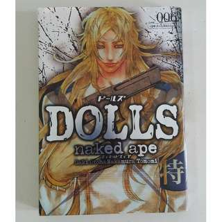 Dolls Naked Ape Manga Comics #1 (Japanese) Volume 1 Limited edition