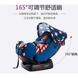 [廠商直銷]有遮陽棚可躺可坐汽車兒童安全座椅 兒童汽車安全座椅 汽車安全座椅 汽車兒童座椅 兒童汽車座椅