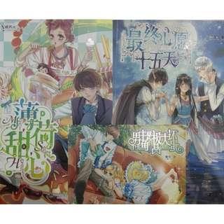 Preloved youth novel (set of 3 books)