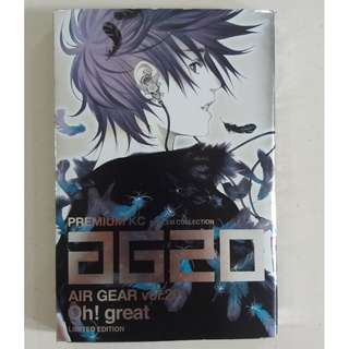 Air Gear Oh! Great Manga Comics #20 (Japanese) Limited Edition
