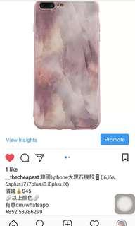 韓國I-phone大理石機殼📱