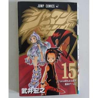 Shaman King Manga Comics #15 (Japanese) Volume 15 Limited Edition.