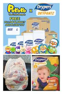 Dryper Drypantz 48 pcs per pack (L size only). Deal at Clementi Ave 2.  See below for free 🎁