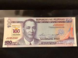 1898 Kalayaan Php100 Banknote