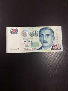 Nice number $50 note