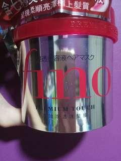 SHISEIDO FINO PREMIUM TOUCH PENETRATING HAIR MASK(300g)