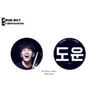 DOWOON - DRUM BOY 1st Lenticular Fan