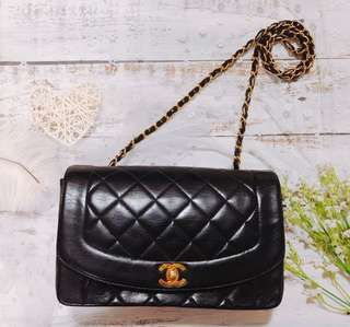 Chanel Diana 25cm