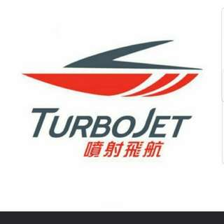 搶🏅搶🏅限時搶🏅 turbojet 買一送一優惠 (只限 10 位)