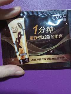 Free postage Opal 1 Minute Gold Intensive Treatment Hair Mask
