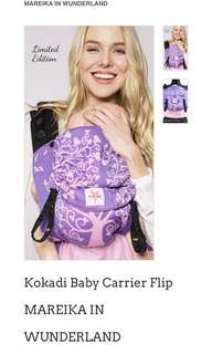 Brand New Kokadi Baby Carrier