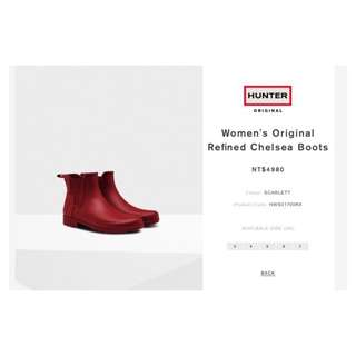 🚚 Hunter Refined Chelsea Boots