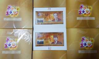 Singapore Brunei CIA $50