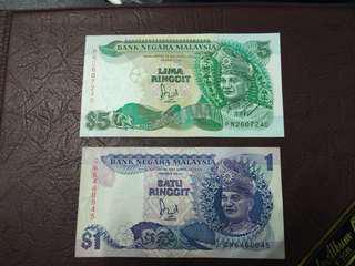 Malaysian Bank Note