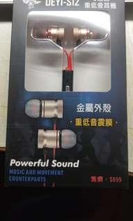 🚚 DEYI-S12 耳機 原價899
