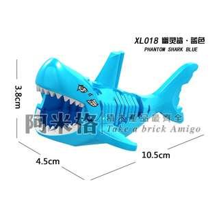 🚚 阿米格Amigo│XL018 天空藍 幽靈鯊魚 Ghost Shark 加勒比海盜 神鬼奇航 第三方人偶 非樂高但相容