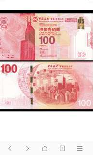 Hong Kong 100 dollars 2017 Bank of China commemorative with folder