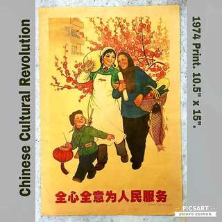 Vintage Chinese Cultural Revolution or Wen Ge Poster, printed in 1974. Check photo for size. $48 offer. Sms 96337309.