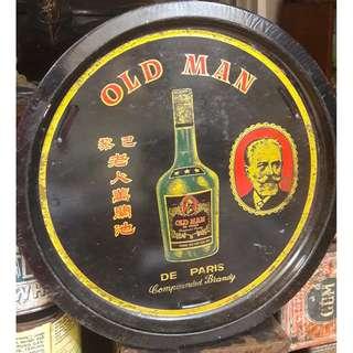 Vintage Old Man Brandy tray