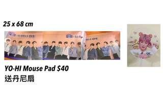 YO-HI Wanna One Mouse Pad 超大滑鼠墊 送丹尼扇