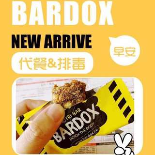 BARDOX排毒代餐二合一