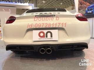 Double b 保時捷 Porsche 981 改GT4 後下巴 總成 台灣AN製造 PP材質 配件最齊全 密合度超優