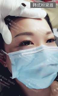 Nano Tech Misty Eyebrows Embroidery