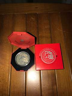 $10 Dragon Nickel Coin