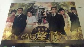 Hong-Kong drama