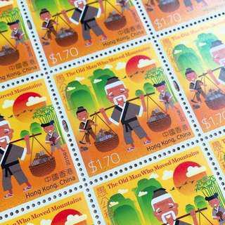 🎈原價賣 $1.7 愚公移山郵票 2015中外民間傳說