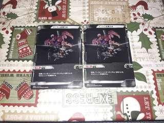 Gundam card game