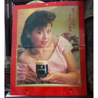 Vintage Guinness tin sign