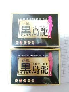 黑烏龍消脂減肥茶