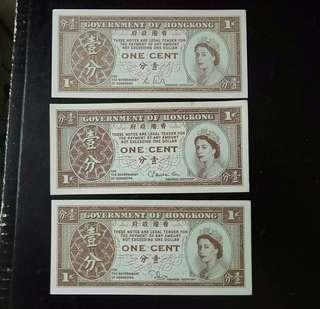 Hong Kong Queen Elizabeth II 1cent banknotes 3pcs