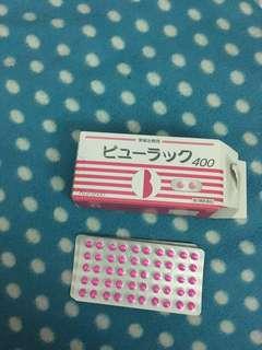 Beauluck kokando byurakku constipation tablet