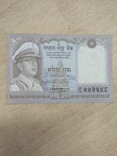 Nepal 1 rupee 1972 issue
