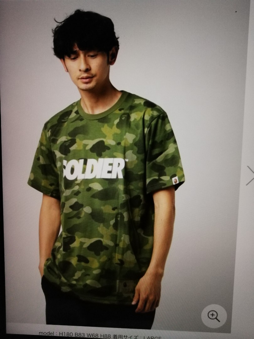 b87d9f5d Bape camo soldier tee green, Men's Fashion, Clothes, Tops on Carousell