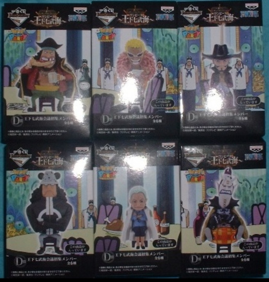One Piece Kuji Shichibukai Toys Games Bricks Figurines On Carousell