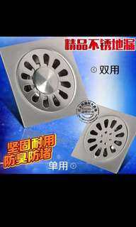 Shower Drain Cover (4 sets)