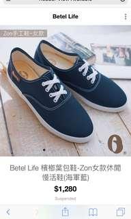 🚚 Betel Life 檳榔葉包鞋-Zon女款休閒慢活鞋(海軍藍)