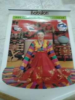 Vintage calendar collectible-1984 Korean costumes calendar