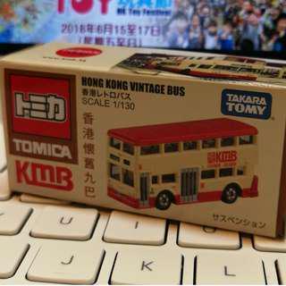 Tomica 香港懷舊九巴 (限量版)