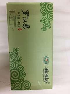 羅漢果茶,instant tea
