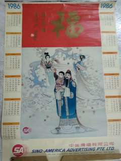Vintage calendar collectible-1986 sheet calendar by SA Tour