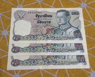 20 Thai Baht at 3pcs
