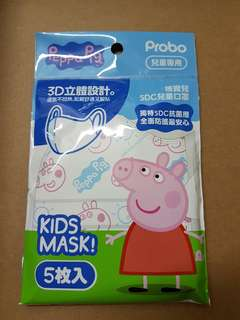 Peppa Pig Design Face Mask for Kids (fits 5 - 10yrs)