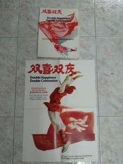 Launch brochure of Lianhe Zaobao & Wanbao